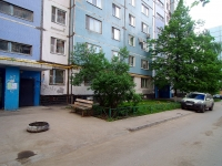 Samara, Novo-Sadovaya st, house 353. Apartment house
