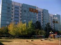 Samara, Novo-Sadovaya st, house 353. Apartment house