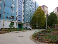 neighbour house: st. Novo-Sadovaya, house 355. Apartment house