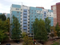 Samara, Novo-Sadovaya st, house 357. Apartment house