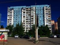 Samara, Novo-Sadovaya st, house 359. Apartment house