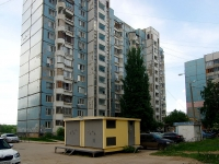 Samara, Novo-Sadovaya st, house 359. Apartment house