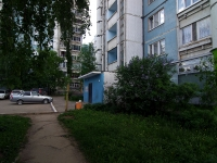 Samara, Novo-Sadovaya st, house 361. Apartment house