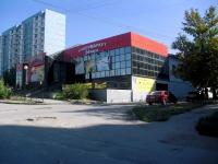 """萨马拉市, 超市 """"Перекресток"""", Novo-Sadovaya st, 房屋 363Б"""
