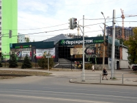 "neighbour house: st. Novo-Sadovaya, house 363Б. supermarket ""Перекресток"""