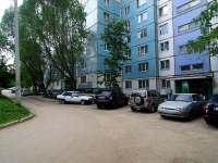 Samara, Novo-Sadovaya st, house 365. Apartment house