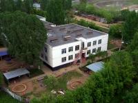 neighbour house: st. Novo-Sadovaya, house 365А. nursery school №399