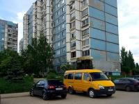 Samara, Novo-Sadovaya st, house 369. Apartment house