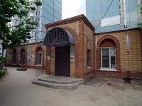 Самара, медицинский центр Глазная клиника Бранчевского, улица Ново-Садовая, дом 369А
