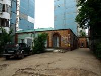 Samara, health center Глазная клиника Бранчевского, Novo-Sadovaya st, house 369А