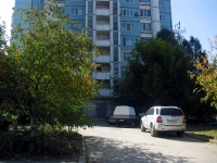 Samara, Novo-Sadovaya st, house 371. Apartment house