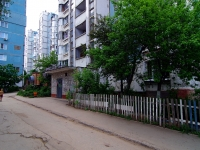Samara, Novo-Sadovaya st, house 373. Apartment house