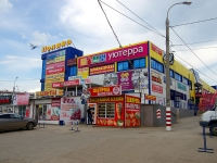"萨马拉市, 购物中心 ""Поляна"", Novo-Sadovaya st, 房屋 387"
