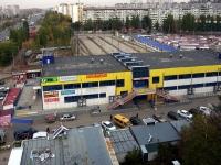 "Samara, shopping center ""Поляна"", Novo-Sadovaya st, house 387"
