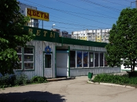 соседний дом: ул. Ново-Садовая, дом 232Е. магазин