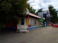Samara, st Novo-Sadovaya, house 8Б. store