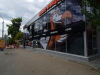 Samara, st Novo-Sadovaya, house 8А. cafe / pub