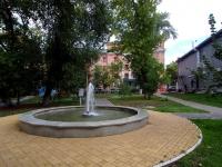 Samara, st Novo-Sadovaya. fountain