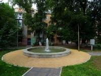 Samara, st Pervomayskaya. public garden