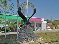 Samara, st Novo-Sadovaya. sculpture