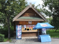 """Самара, магазин """"Избушка-кормушка"""", улица Ново-Садовая, дом 158/1"""