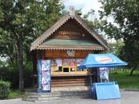 "Samara, store ""Избушка-кормушка"", Novo-Sadovaya st, house 158/1"