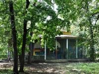 """萨马拉市, 咖啡馆/酒吧 """"Комната смеха"""", Novo-Sadovaya st, 房屋 160 к.5"""