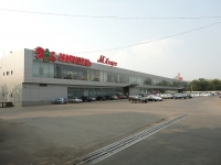 "Samara, retail entertainment center ""МегаСити"", Novo-Sadovaya st, house 160М"