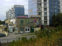 neighbour house: st. Novo-Sadovaya, house 220А. multi-purpose building
