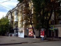 neighbour house: st. Novo-Sadovaya, house 6. Apartment house