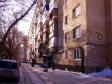 Samara, Novo-Sadovaya st, house157