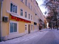 Самара, улица Ново-Садовая, дом 169. многоквартирный дом