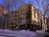 соседний дом: ул. Ново-Садовая, дом 179. многоквартирный дом