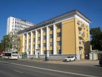 "Samara, office building ОАО ""Самаранефтехимпроект"", Novo-Sadovaya st, house 11"