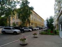 Самара, спортивный комплекс Дом физкультуры, улица Ново-Садовая, дом 16