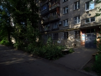 Samara, Novo-Sadovaya st, house 19. Apartment house