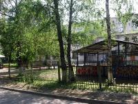 """Самара, детский сад №358 """"Олененок"""", улица Ново-Садовая, дом 26"""