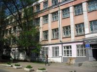 соседний дом: ул. Ново-Садовая, дом 26А. школа №16