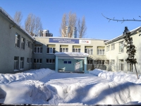 "Самара, школа №41, ""Гармония"", улица Ново-Садовая, дом 40"