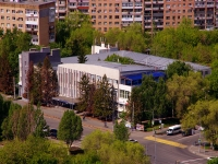 neighbour house: st. Novo-Sadovaya, house 44. office building