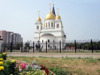 neighbour house: st. Novo-Sadovaya, house 260. cathedral Кирилло-Мефодиевский