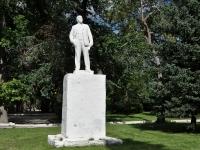 萨马拉市,  . 纪念碑