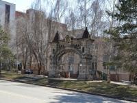 Samara, st Nevskaya. sample of architecture