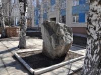 Samara, st Nevskaya. small architectural form