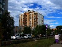 Samara, st Nevskaya, house 1. governing bodies
