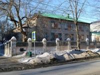 Samara, st Nevskaya, house 2Б. polyclinic