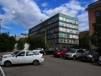 Samara, st Nevskaya, house 3. office building