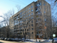 Samara, st Nevskaya, house 5. Apartment house