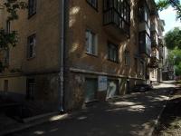Samara, Nevskaya st, house 8. Apartment house