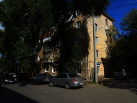 neighbour house: st. Nevskaya, house 8. Apartment house
